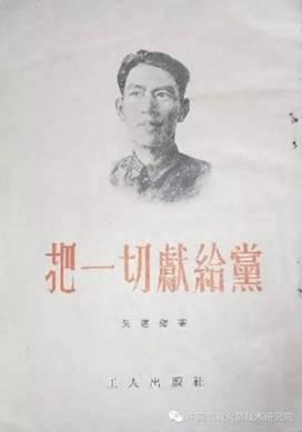 保尔柯察金简笔画_中国的保尔柯察金