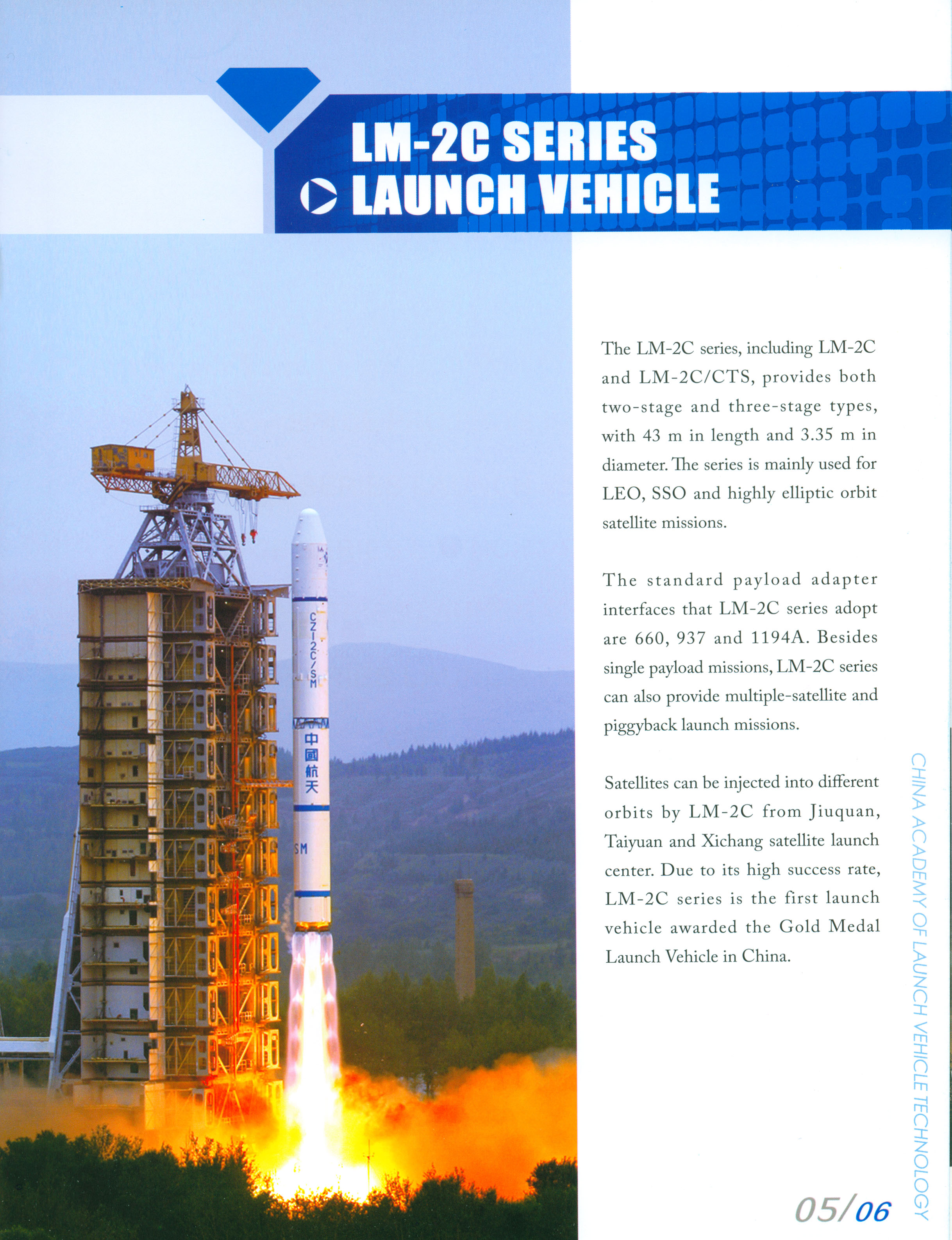 what is a launch vehicle